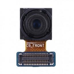 Μπροστά Κάμερα ( Front...