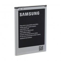 Μπαταρία για Samsung Note 2...